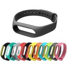 Silicone colorido anti-desvanecimento pulseira de pulso para xiaomi mi banda 2 pulseira de substituição para m2 pulseiras originais cor opcional