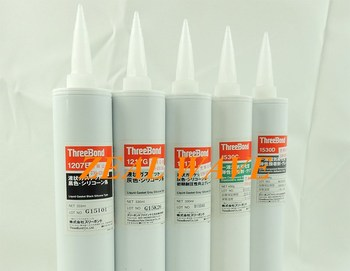 Japan Imported ThreeBond 1207B 1217G 1217H 1530C 1530D Quick-Drying Sealing Glue 1Pcs image