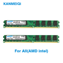 цена на KANMEIQi DDR2 4GB(2pcsX2GB) PC2-6400U 800MHZ 533/667MHZ For Desktop DIMM Memory RAM 240pin 1.8V