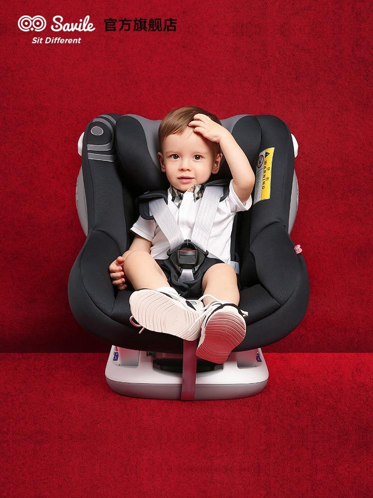 Автомобильный Хагрид детская одежда для детей возрастом от 0 до 4 лет, платья паровой Сова сиденье Феникс фестралы стул Национальный