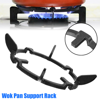 Universal Cast Iron Wok Pan Stand Cooker Support Rack Holder Inserts For Cookers Pot Gas Burners Hobs Cookware Tools 17*17cm