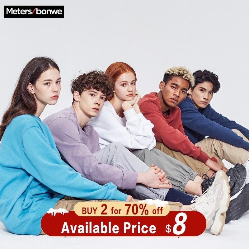 Metersbonwe Autumn And Winter New  Multicolor Comfort Sweatshirt Men  Plus Velvet Knit Pullover Solid Color Hoodies