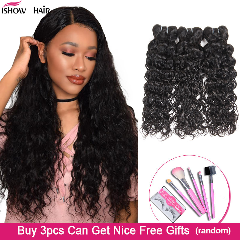 Ishow Hair Indian Human Hair Water Wave Bundles Buy 3 Or 4pcs Human Hair Bundles Get Nice Gifts Natural Color Hair Weave Bundles
