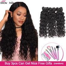Ishow Hair Indian Human Hair Water Wave Bundles Buy 3 or 4pcs Human Hair Bundles Get Nice Gifts Natural Color Hair Weave Bundles