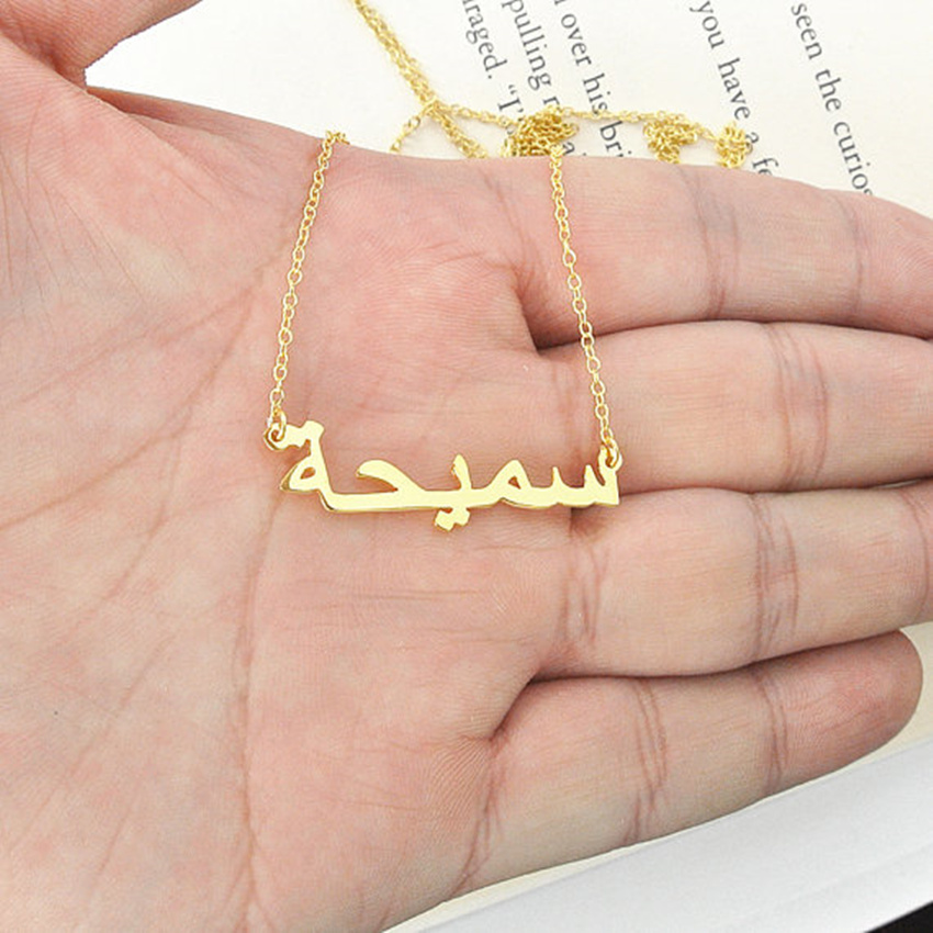 Islam Jewelry Personalized <font><b>Font</b></font> Pendant Necklaces Stainless Steel Gold Chain Custom Arabic Name Necklace Women Bridesmaid Gift image