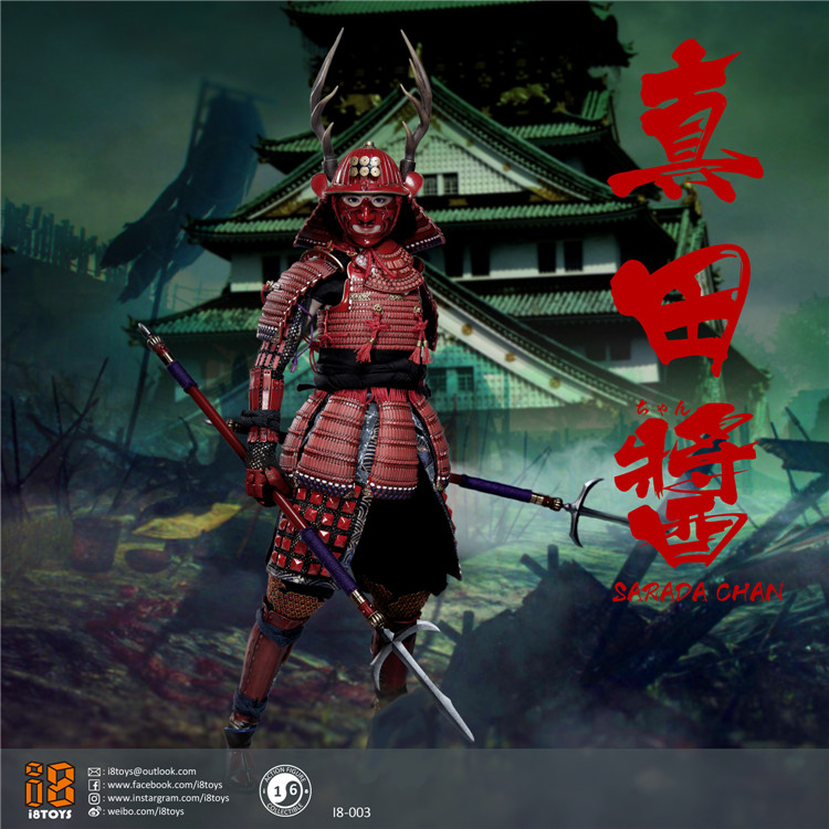 I8-003 1/6 Scale Japanese   Warrior Sarada Chan Full Set Action Figure Doll   Model Toys Gifts Collections 2