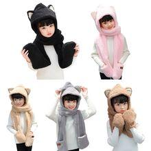 Теплая зимняя шапка для малышей 3 в 1, милый шарф с концами в виде ушек, перчатки, шапка с ушками KLV, новая мода