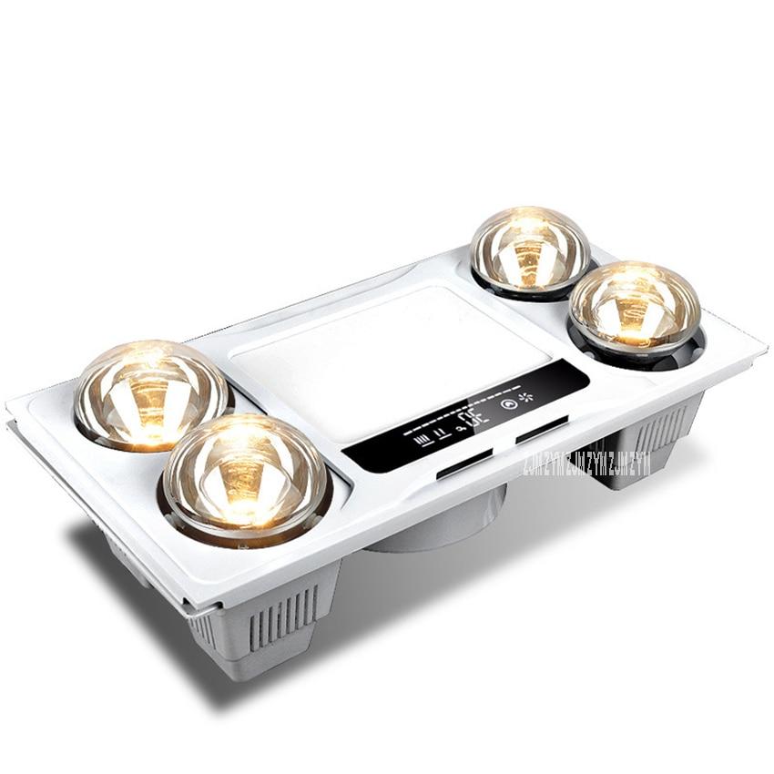 SH-14 Bath Heater Integrated Ceiling Embedded Smart Bath Light Toilet Led Lighting Heating Bulb 3 In 1 Warm Air Blower Lamp