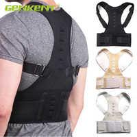 Corrector de postura magnética ajustable para mujer, corsé, cinturón trasero, soporte Lumbar, Corrector recto de espalda S-XXL