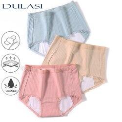 3pcs/ set Cotton Menstrual Underwear Women Period Leak Proof High Elasticmid Waist Stripes Ladies Sanitary Pants DULASI