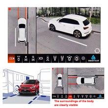 Système de vue panoramique à 360 degrés avec 4 caméras 3D, surveillance du stationnement autour de la voiture, enregistrement vidéo DVR avec bouton de commande