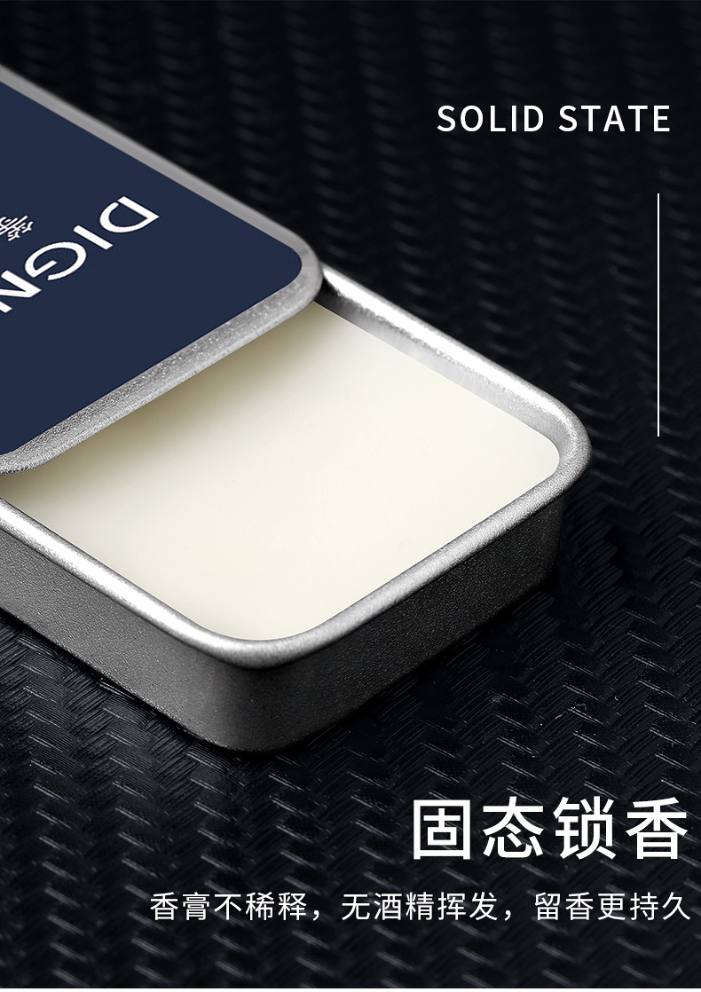 Magic Solid Perfume for Women Girls 6 Kinds of Fragrance Alcohol-free Body Deodorant Solid Perfume Long-lasting Fresh Perfumes 2
