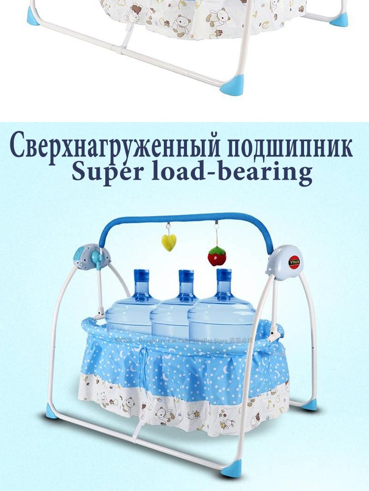 H83ba95937b3c47f081ee5dbc07929c66V For Newborns Bed Baby Electric Swing Newborn Bed Smart Cradle Children's Rocking Chair Bed Full Sets Cradle
