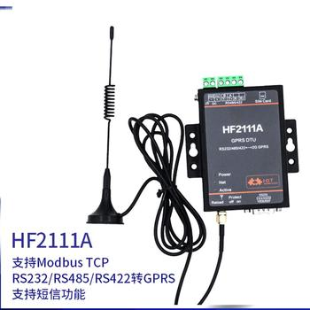 HF2111A GSM/GPRS Serial Device Server Module supports RS232/RS485 to GPRS 850/900/1800/1900MHz free shipping rtu module industrial serial to 3g wcdma digital transmission gprs rs232 wireless printer