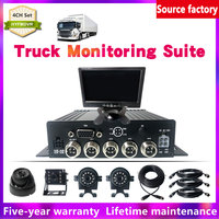 HYFMDVR Portable AHD Mobile DVR H.264 + AHD 720P 1 inch side mounted waterproof camera mobile DVR set bus/taxi