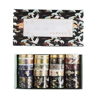 20pcs/pack Retro Gold Washi Masking Tape Set Diy Decor Scrapbooking Sticker Paper Decoration Adhesive - discount item  10% OFF Tapes, Adhesives & Fasteners