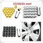 Car Wheel Cap tire A...