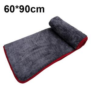 Image 5 - Trapo para coches 90x60cm detallado de coches trapo lavado coche microfibra toalla coche limpieza 900GSM microfibra gruesa para el cuidado del coche Cocina