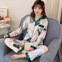 Комплект из 2 предметов женская пижама искусственный шелк принт