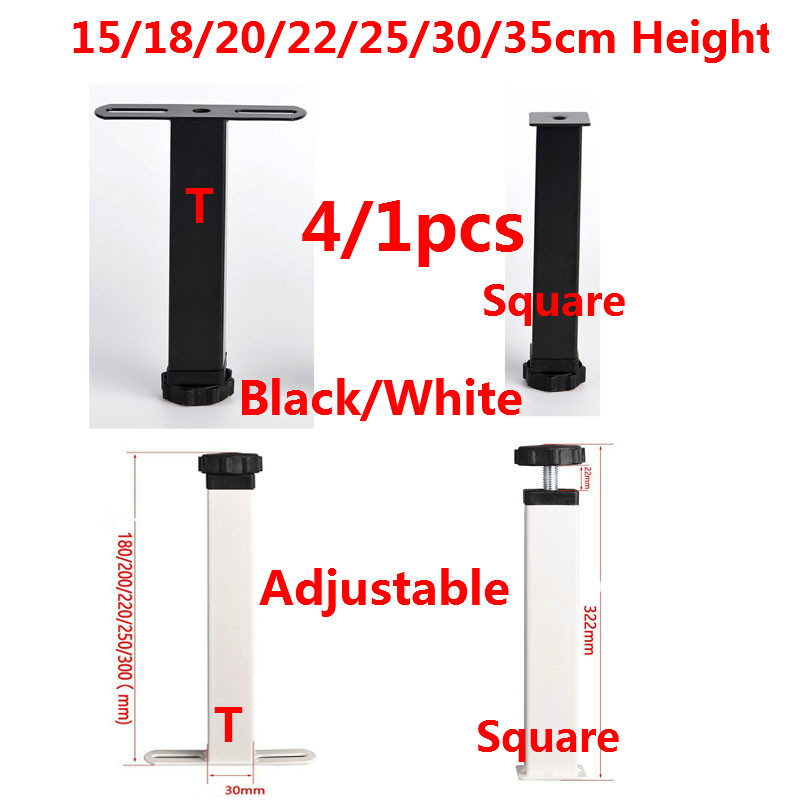 4/1pcs Cold Rolled Steel Adjustable Furniture Legs Feet Replacement Table Cabinet Legs 15/18/20/22/25/30/35cm Height Black/White