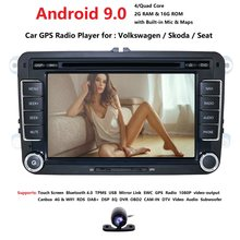 2din Android 9.0 Quad Core 2GB 16GB DVD Do Carro para Passat CC Polo GOLF 5 6 Touran EOS t5 Sharan Tiguan GPS Radio bt(China)