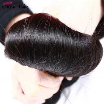 Ishow Straight Hair 3 Bundles Indian Human Hair Weave Extensions 100% Human Hair Bundles Non Remy Natural Hair