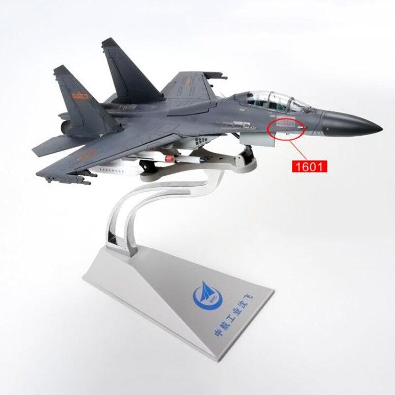 1/72 весы, военно-морской флот, воздушные войска, силы, Китай (материк) J1601 Fighting Falcon Модель самолета для взрослых и детей самолет формовая