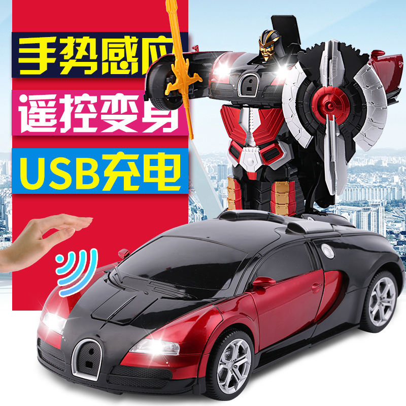 Transformation Remote Control Vehicle Charging Electric Robot Wireless Race Car Mode CHILDREN'S Toy Boys 3-6 A Year Of Age