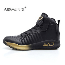 ARSMUNDI Couple Basketball Shoes Men Basketball