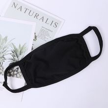 Black Double Cotton Mouth Mask Unisex Anti Haze Dust Washable Reusable Dustproof Mouth-muffle Winter Warm  fashion Face