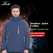 Two-piece Sport Outdoor Jacket Waterproof Hiking Camping Fleece Softshell Impermeable Hombre Chaqueta Impermeable Hombre Winter