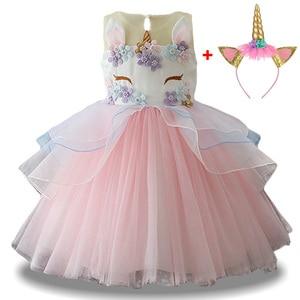 Платье с единорогом; Детские платья для девочек; Рождественский костюм; Детское платье принцессы; Вечерние платья для девочек на День рождения; От 3 до 10 лет