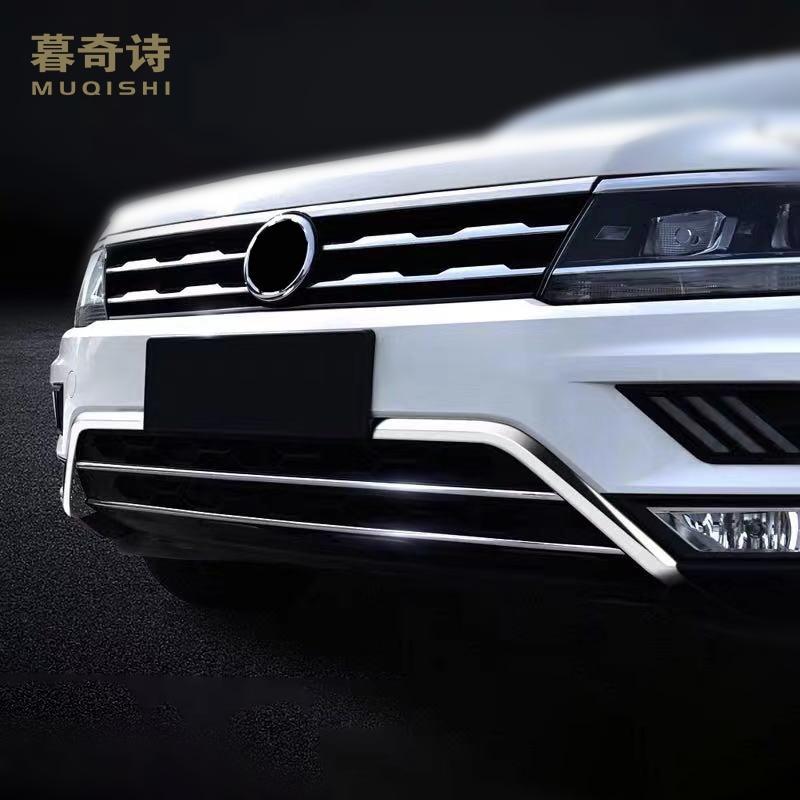 2Pcs Rear Door Plate Bumper Cover Trims for VW Volkswagen Tiguan 2017-2019 B