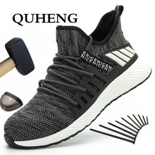 Boots Work-Shoes Steel Toe Anti-Smashing Outdoor Breathable Casual Ultra-Light QUHENG