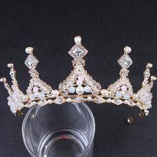 Новинка блестящая корона принцессы розовое золото металлический