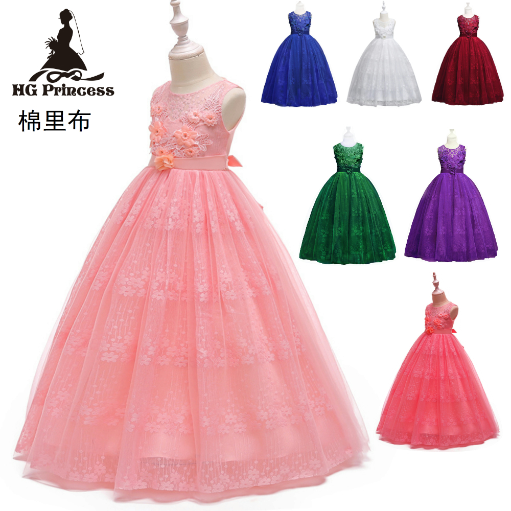 Hot Sales 3-15 Years Kids Dress 2020 New Arrival Pink Flower Girl Dresses For Weddings  Long Children Evening Ball Gowns Pageant