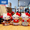 TAKARA TOMY Fashion Cartoon Hello Kitty Keychain Pendant Simple Car Creative Keychain Decorative Pendant