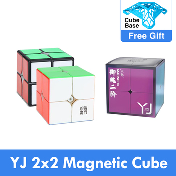 Original Yongjun Yupo v2 M 2x2x2 Magnetic Cubing Speed 2x2 2M Magic Cube Puzzle Professional Educational Toys for kids - discount item  21% OFF Games And Puzzles
