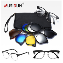 Magnetic Sunglasses Men 5 + 1 Sunglases Polarized Clip On Women TR90 UV400 Ultra-Light Night Vision Glasses Sq004-1