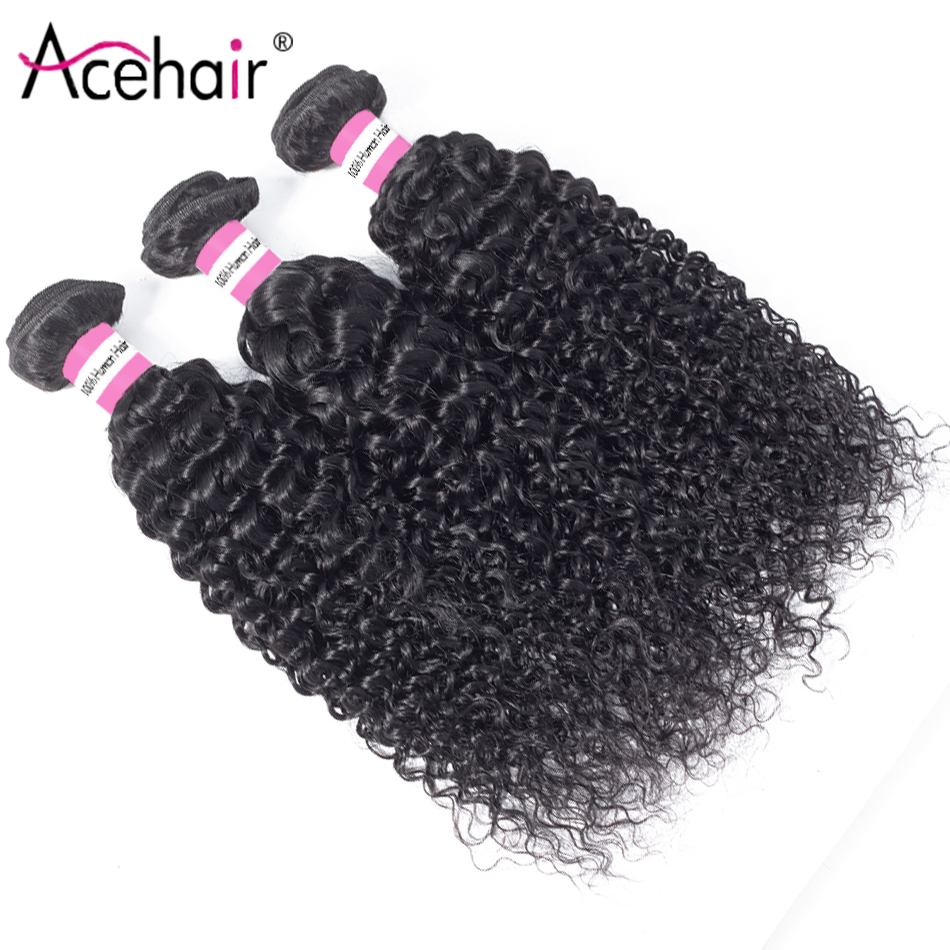 ACE Kinky Curly Human Hair Bundles 1/3/4 Pieces Peruvian Curly Hair Extension Remy Hair Weave Natural Color