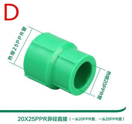 Высокое качество 4 точки 6 точек 20ppr водяная труба соединение с подогревом Fusion водонагреватель клапан воды клапаны бытовые фитинги - Цвет: D