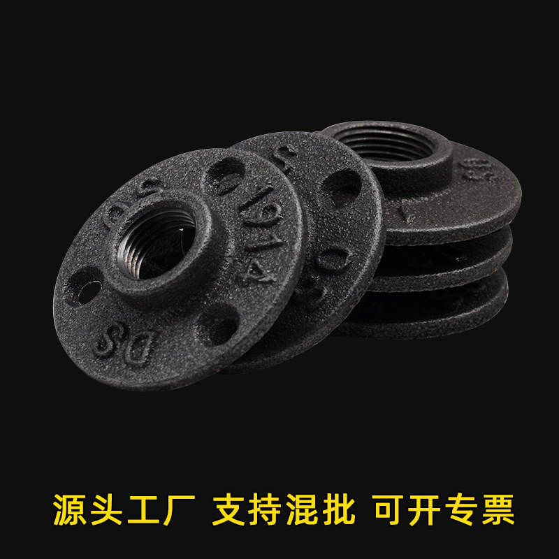Retro Loft Style Pipe Flange Cast Iron Crafts Flange Wall Pipe Fixed Base Cross Border