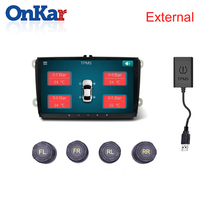ONKAR Car USB TPMS Android Tire Pressure Monitoring System External Sensor for Car DVD Player Multimedia GPS Navigation USB large size screen monitors car tire pressure monitoring system car tpms usb connecting android dvd mp5