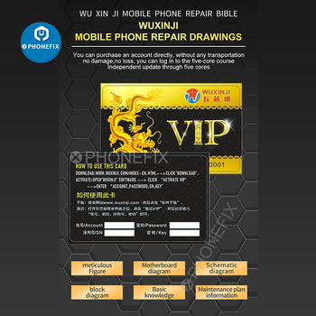 WUXINJI Online Account VIP Code Schematic Diagram for Cell Phone Android Circuit Bitmap Software Activation - sale item Tool Sets
