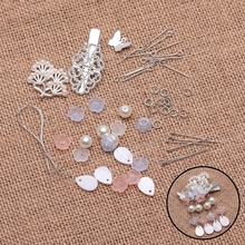 SAUVOO DIY Brooch Raw Material Accessories Sets Fashion Jewelry Findings Flower Pearl Tree Brooch Ball Pins Clips Jump Rings Making Kits DIY Jewelry  Making For Beginner все цены