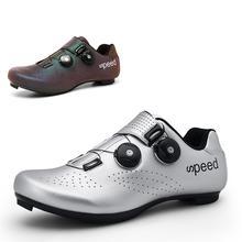 Светящиеся кроссовки для езды на велосипеде сверхлегкие прочные