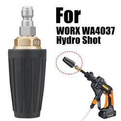 Турбо сопло воды для WORX WA4037 Hydro Shot