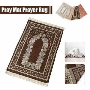 Image 2 - 100*70cm Muslim Prayer Mat Prayer Rug Portable Braided Mats Chenille Cotton Yarn In Pouch Travel Home New Style Mat Blanket