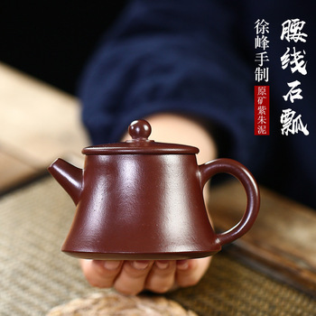 Yixing Dark-red Enameled Pottery Teapot Raw Ore Purple And Zhu Mud Famous Manual Waist Line Stone Drum Tea Set