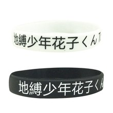 Japan AnimeToilet-Bound Hanako-kun Silicone Rubber Bracelet Bangle 2 Colors Words Printed Wirstband Cosplay Accessories Gift(China)